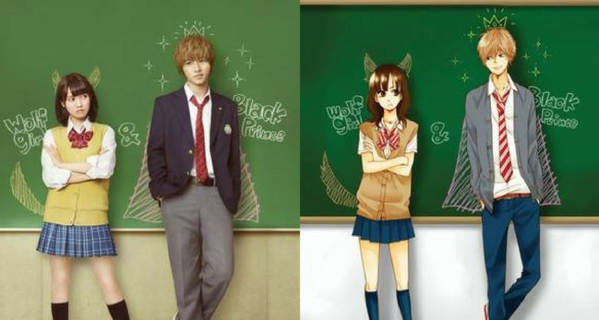 WOLF GIRL & BLACK PRINCE: Live Action o Manga?